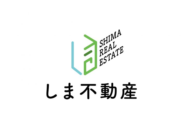 しま不動産さま(愛媛県) ロゴデザイン